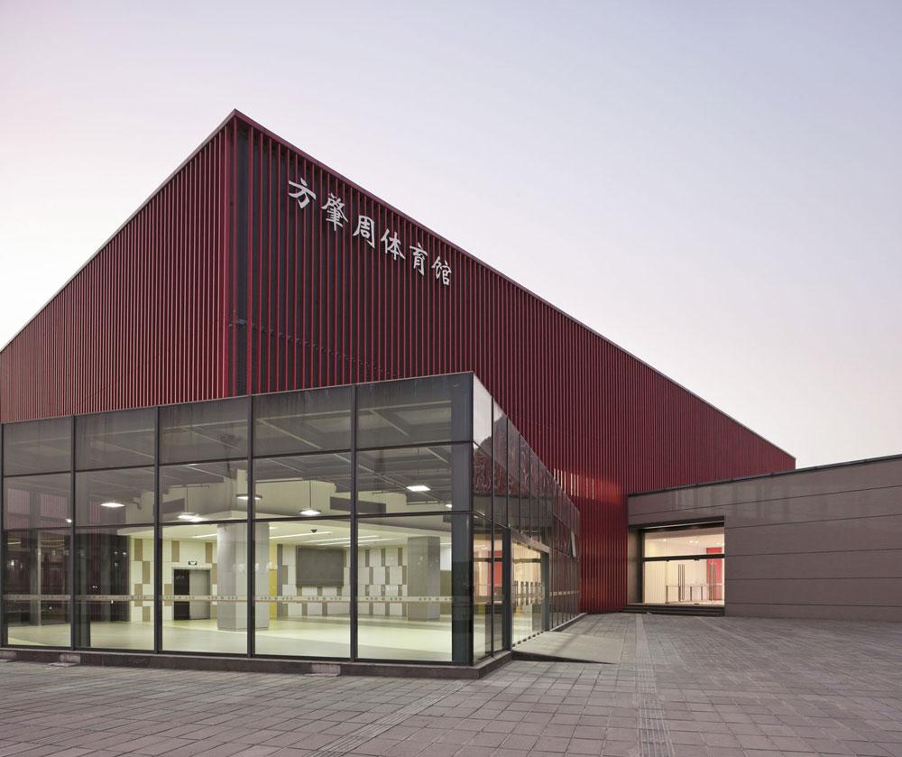 南京大学建筑规划设计研究院有限公司图片